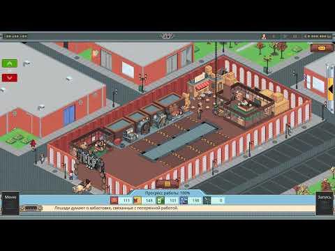 epic car factory (gameplay) |
