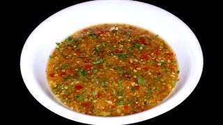 Spicy Pepper Sauce *jeo Soom*
