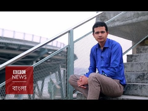 BBC Bangla CLICK: 20-01-2018 [Episode 03]