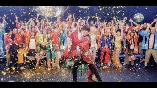 山崎育三郎 - 「お祭りマンボ」Music Video