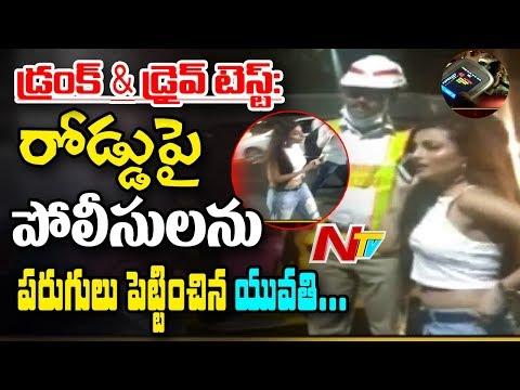 Drunken Women Hulchul in Banjara Hills    Drunk & Drive Test    NTV