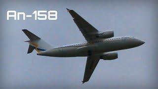 Antonov An-158 at Le Bourget 2013 - HD 50fps