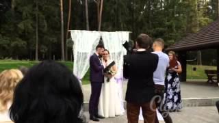 Свадьба Вовки и Катюши