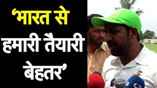 Pak Captain Sarfaraz Ahmed Rubs Salt Into Team India's Wounds | Sports Tak