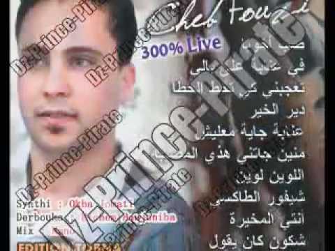 cheb fouzi live 2010