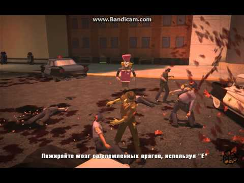 Stubbs The Zombie - Месть короля часть 1