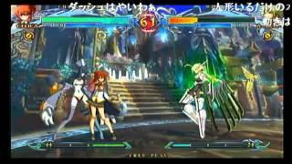 BBCP2 stream [part2] Celica gameplay (Celica vs Lambda)
