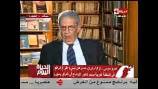 شاهد..عمرو موسى يكشف عن موقفه من دعوات 11/11