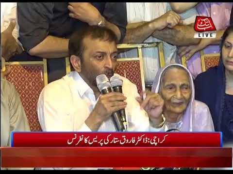 Karachi: MQM-P Leader Farooq Sattar Addressing Press Conference (Part 1)