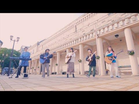 I LOVE...  / Official髭男dism【歌詞付】TVドラマ「恋はつづくよどこまでも」主題歌|Cover|FULL|MV|PV|ヒゲダン