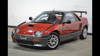 1992 Mazda AZ-1 #1756