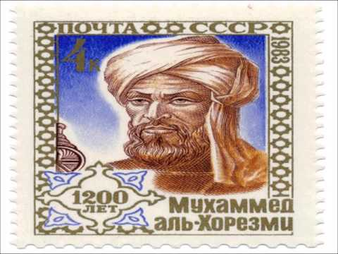 The Life And Death Of Islamic Scholar And Scientist Muhammad ibn Musa al-Khwarizmi