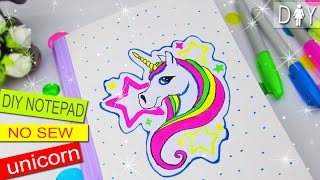 DIY NOTEPAD NO SEW UNICORN