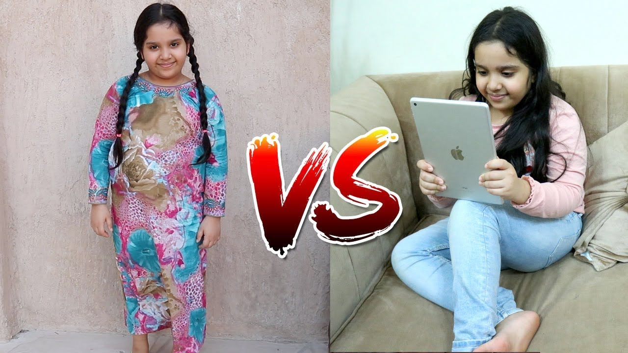 الفرق بين أطفال زمان و أطفال اليوم ! ????  ! The difference between Kids Now VS Then