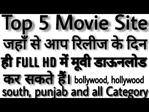 Top 5 Movie download best Site in 2018...