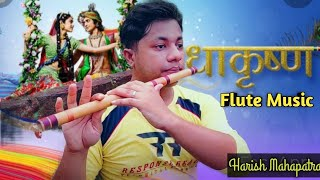 Radha Krishna Sad Flute Music   Instrumental Cover   Harish Mahapatra