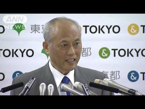 """舛添都知事""""政治資金疑惑""""釈明会見ノーカット04(16/05/13)"""
