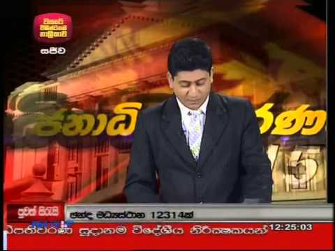 Polls Chief Forces Rupavahini To Apologise For Sajith P