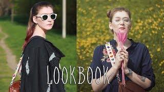 Посылка с сайта Shein // Два весенних образа // LookBook // Удачные покупки одежды
