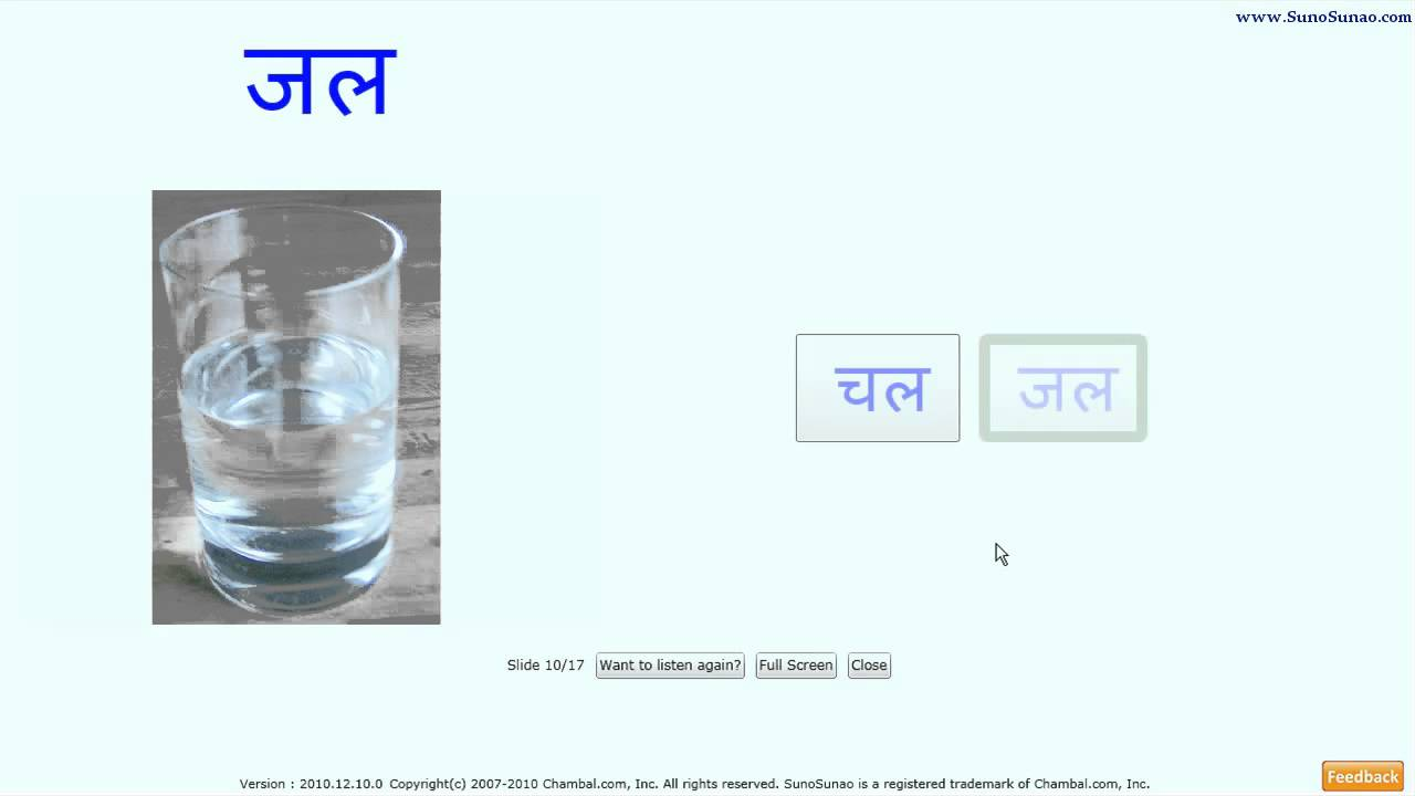 Learning Hindi Online For Free Worksheet 4525 Sunosunao