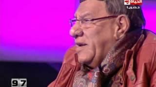 100 سؤال - مفيد فوزي : عبد الحليم وسعاد حسني كانوا يعشقوا بعضهم وحليم كان ضعيف جنسياً بسبب مرضه !
