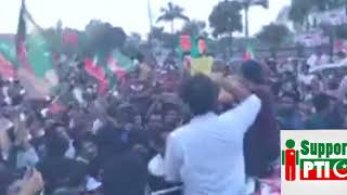 Chairman PTI Imran Khan Short Speech PTI Rally Sargodha (25.04.18)