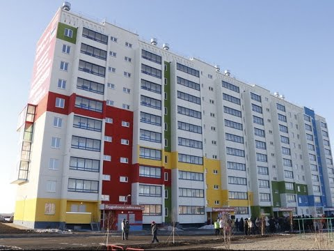 В Каменске-Уральском сдали первый дом по программе «Жилье для российской семьи»