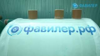 видео Стеклопластиковые септики