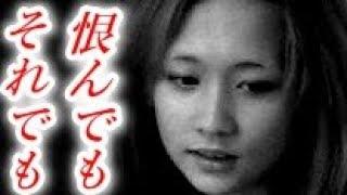 【衝撃告白】青木家の過去…次女のあざみさんが消したい過去を告白… thumbnail