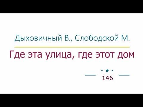 свинг знакомства Слободской