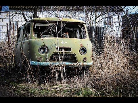 видео про заброшенные машины
