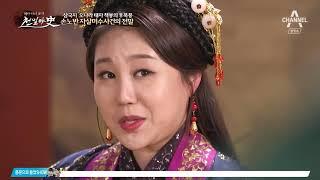 채널A- 역사 다시보기 천일야사 (49) 17/11/27