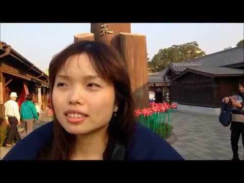 台湾中国語動画講座~レッスン153 台湾映画KANO ロケ地へ~檜木森活村