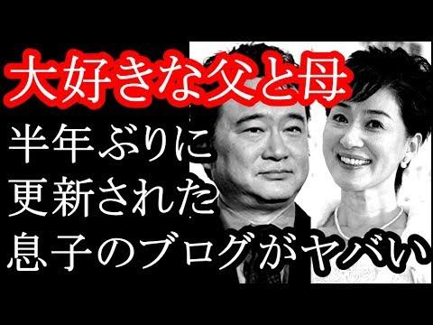 船越隆一ブログ 船越英一郎元妻松居一代の連れ子を息子として養子縁組『スカッとジャパン』