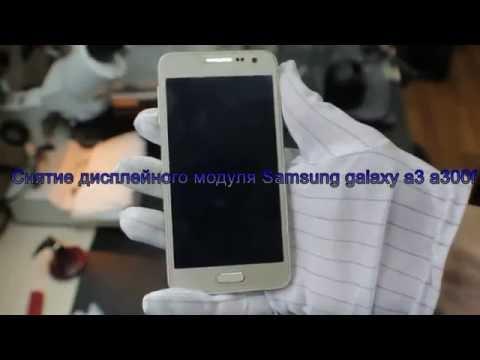 Видео Ремонт планшетов ipad