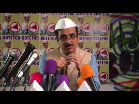 Halla Bol Appeal - Netaji | Dr. Palash Sen...
