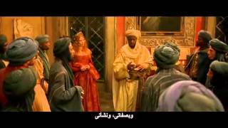 The Merchant of Venice 2004 part 1\2