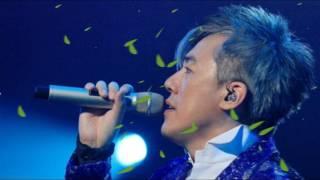 Phil Cang-Yong xin liang ku-terjemahan indonesia