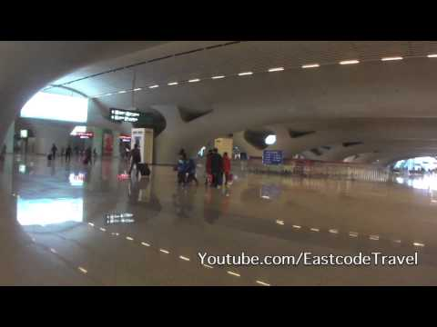 Wuhan hi speed  Railway Station  武汉站   China