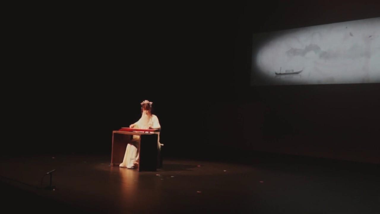 《敦煌之夜─韻弦再續》│南一先生《探清水河》 - YouTube
