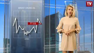 InstaForex tv news: Пример рубля заразителен: нефть тоже под давлением.(06.09.2018)