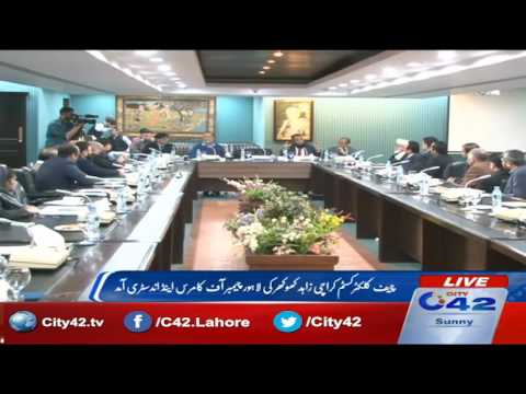 Chief Collector Zahid Khokhar visit Lahore Chamber of Commerce and Industry