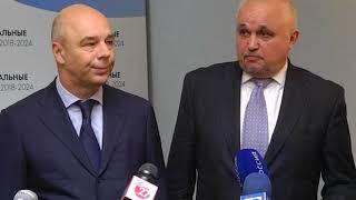 Novokuznetsk shahrida moliya Vaziri Anton Siluanov