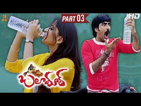baladoor-telugu-movie-full-hd-part-3/12-|-ravi-teja-|-anushka-shetty-|-sunil-|-suresh-productions