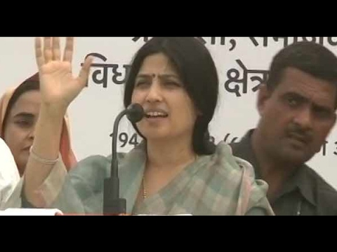 WATCH FULL: Dimple Yadav addresses election rally in Jaunpur, UP