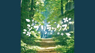 Provided to YouTube by NexTone Inc. さよならの夏~コクリコ坂から~ · Maple and April Band ジブリラックス Released on: 2017-08-23 Auto-generated by ...
