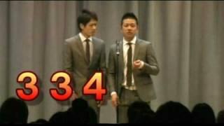 2009年 5月30日土曜日 http://hp.kutikomi.net/comedysta/ 開場1...