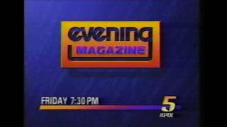 Evening Magazine KPIX 5 - 1987 - James Bond Ahmad Rashād