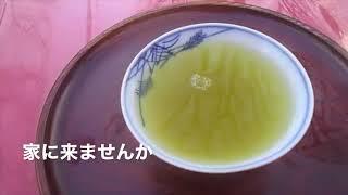 小林克也&ザ・ナンバーワン・バンド - ナミマニ