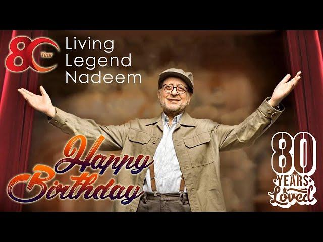 Happy Birthday Nadeem | 80th Anniversary | Top Ten Films | Coming Soon